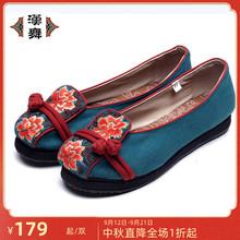 汉舞浅口民族风女hs5夏季透气td底刺绣单鞋老北京布鞋女拓枝