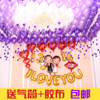 Wedding Room Decoration Wedding Decoration Marriage Wedding Foil Balloon Birthday Party Alphabet Balloon Package