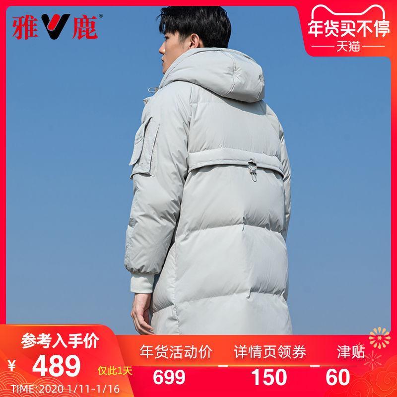 yaloo/雅鹿羽绒服男中长款连帽2019新款冬季休闲帅气时尚潮流外套