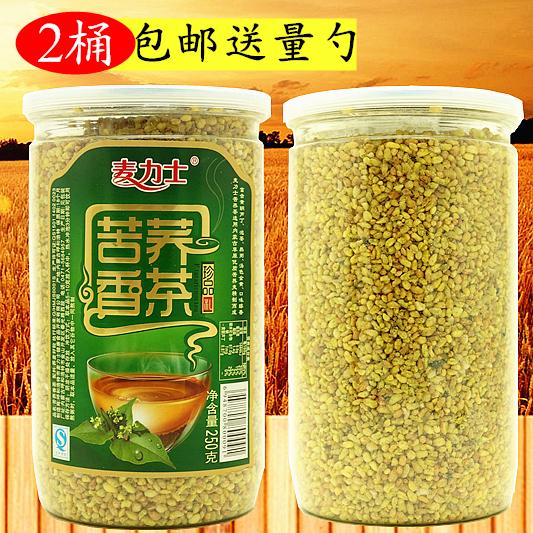 苦荞茶罐装全胚芽黄金苦荞茶麦力士250克麦香型荞麦茶买2瓶包邮