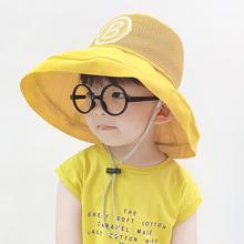 儿童防晒帽夏季男童帽子薄款大帽ji12夏天遮tu渔夫帽太阳帽