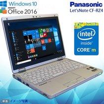 松下笔记本电脑cf-rz4 10寸超极本pc平板二合一酷睿超长待机 IPS