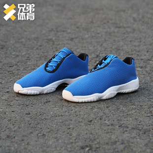 兄弟体育 Air Jordan Future low <span class=H>AJ</span><span class=H>11</span> 未来编织 <span class=H>女鞋</span> 724813-400