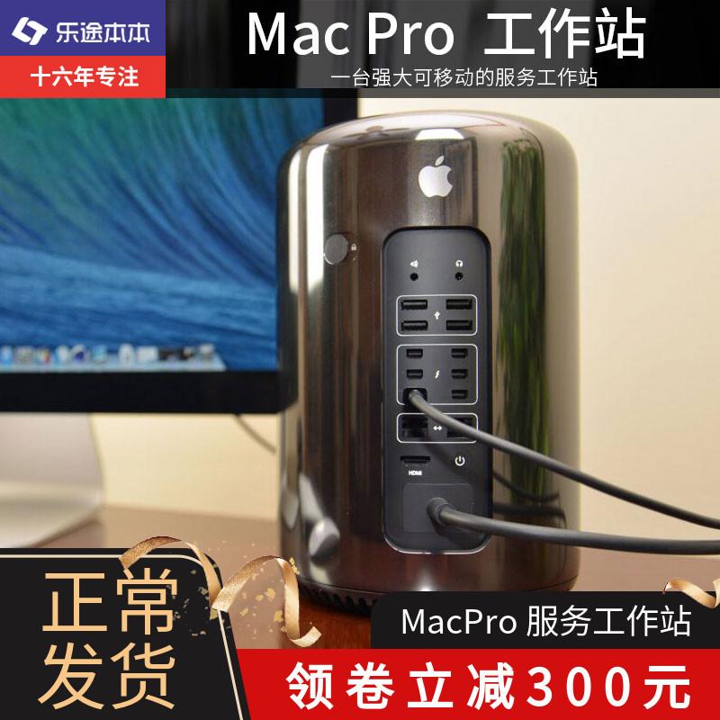 Apple/苹果 Mac Pro MQGG2CH/A MD878电脑主机工作站服务器垃圾桶
