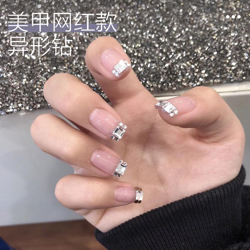 网红抖音仙女款美甲幻彩平底白钻菱形水滴光疗异形指甲饰品装饰钻
