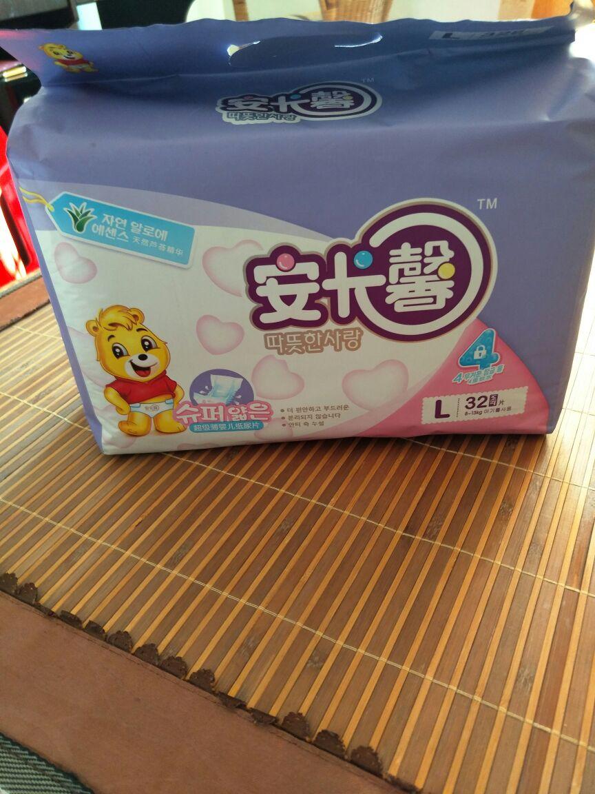 宝宝纸尿裤