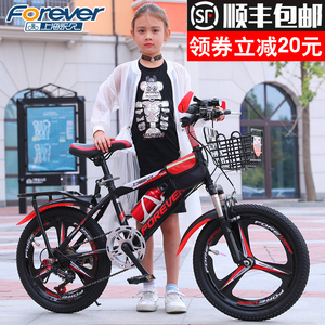 Permanent children's bicycles for boys and girls