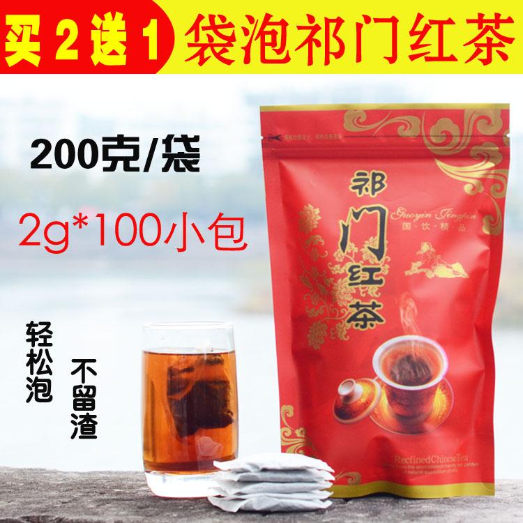 红茶包袋泡茶祁门立顿川宁锡兰阿萨姆红茶叶碎茶粉奶茶店专用原料