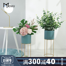 Mo Wu Nordic style flower rack simulation plant decoration indoor modern living room green plant potted artificial flower landing decoration