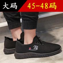 春秋老北京布鞋男ne5单鞋中老um肥47大码48防滑特大号休闲男鞋
