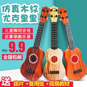 【天天特价】儿童音乐吉他 仿真中号尤克里里 乐器琴宝宝塑料玩具