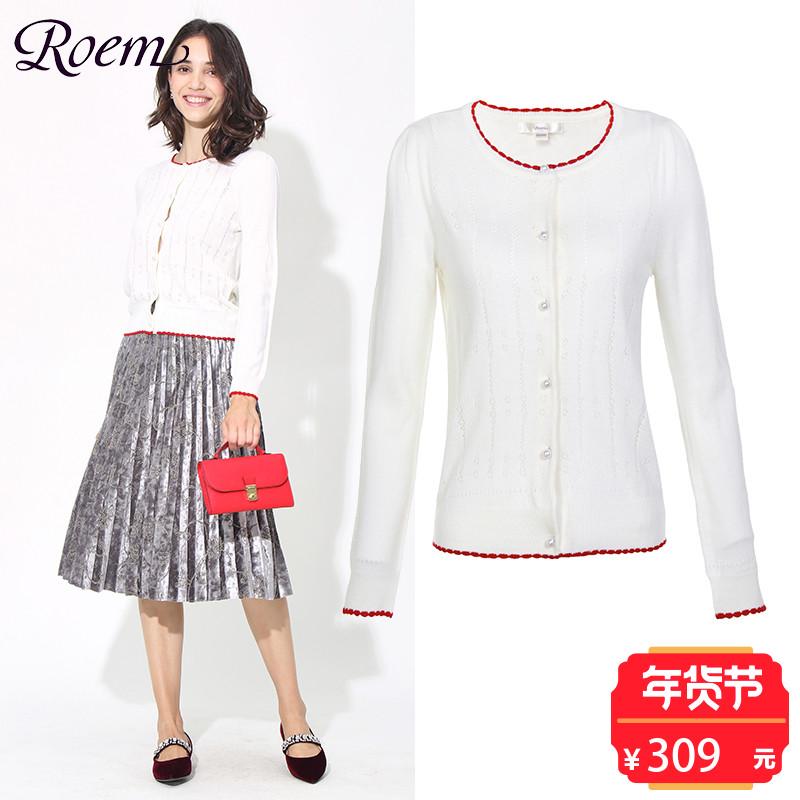 Roem洛妍女装时尚珍珠装饰撞色边镂空拼接长袖针织衫RCCK74901C