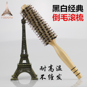 Blow Curly Hair Comb Pear Head Comb Internal Buckle Round Comb Hair Salon Blow Styling Professional Hair Salon Bangs Comb Home Lady