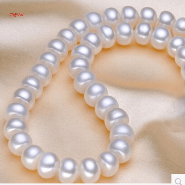特价10-11mm强光近无暇【白紫粉色】天然淡水珍珠项链正品送妈妈