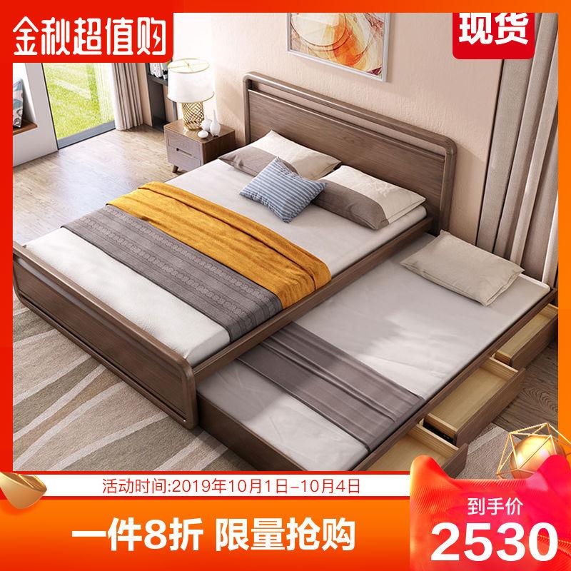 简约现代主卧实木床储物床1.5米北欧双人床子母床拖床1.8m抽屉床*