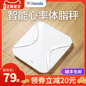 Huawei Smart Home Body Fat Scale Yun Kangbao Heart Rate Body Fat Scale Intelligent Healthy Body Scale Accurate Human Weight Scale Household Small Charge Fat Measuring Female Yolanda Mint Electronic Scale