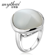 S925 silver cat ring Thai female Korean version flows and simple atmospheric index finger rings silver jewelry