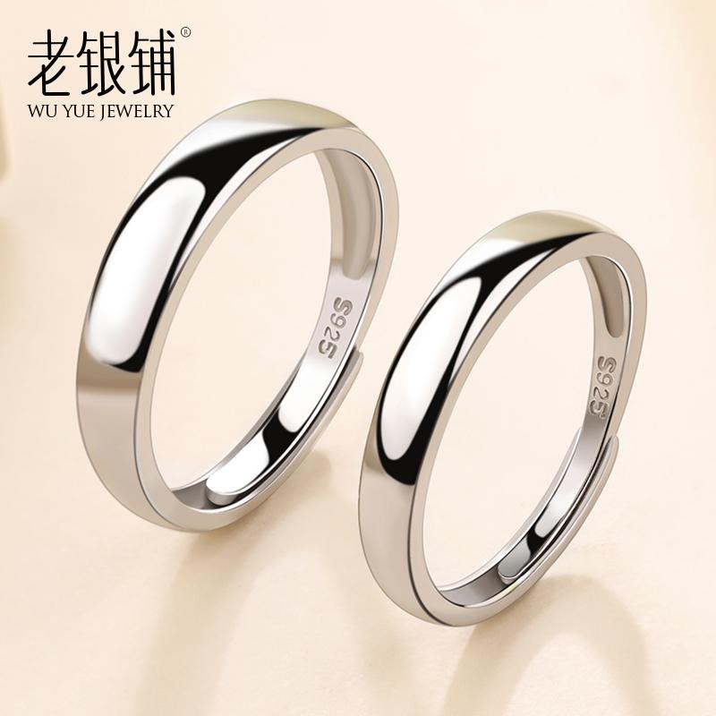 纯银情侣对戒开口时尚银饰品光面戒指男女一对时尚个性生日礼物