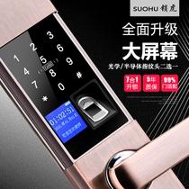 牧锐办公室玻璃门指纹锁单双门免开孔密码锁刷卡感应遥控电子门禁