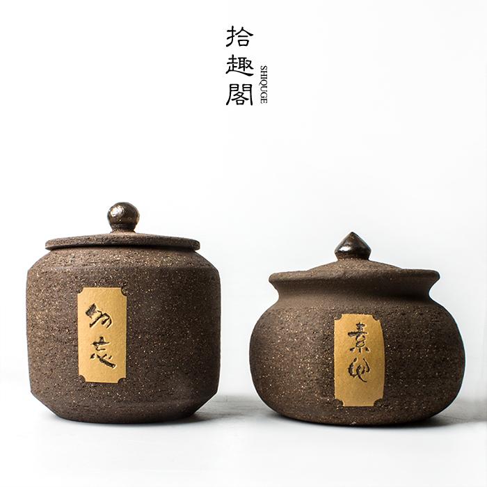 纯手工粗陶普洱红茶醒茶罐 禅意复古陶瓷茶叶罐 非密封大号罐茶仓