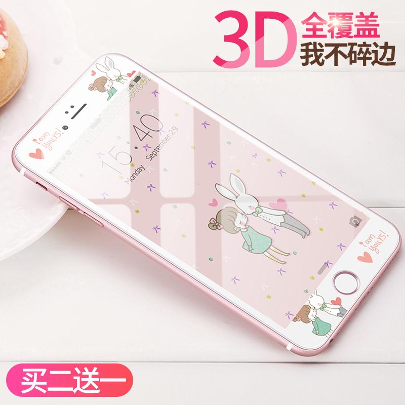 阿仙奴iphone6plus钢化膜全屏4.7苹果6s手机膜全覆盖7卡通六彩膜6splus防摔手机玻璃SP贴膜ip6软边屏保6plus