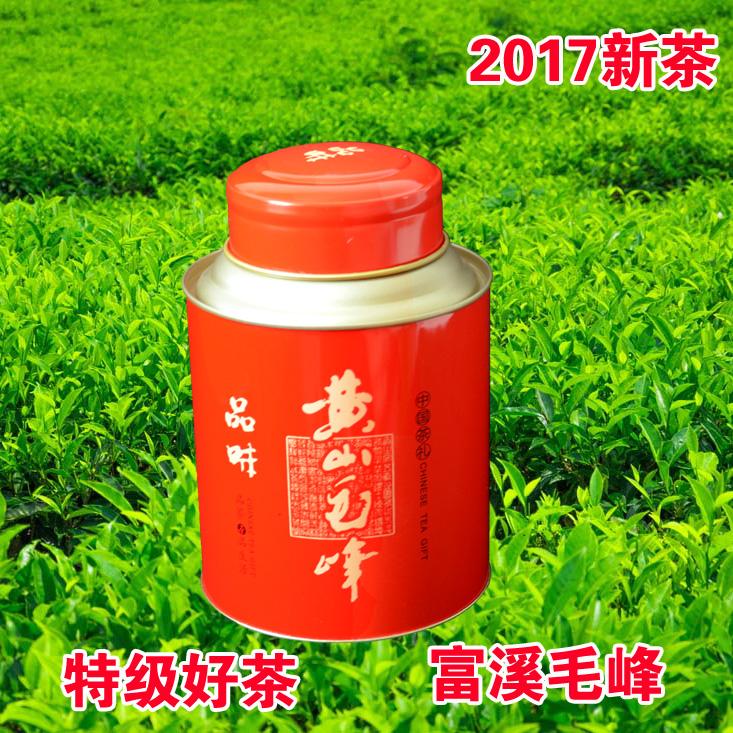 茶叶安徽黄山毛峰1875毛尖特级雀舌富溪绿茶春茶2017新茶罐装250g