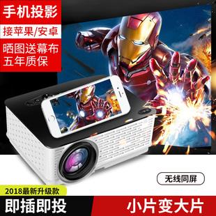 福满门 投影仪投影机家用办公高清1080p无线wifi手机3D微型智能