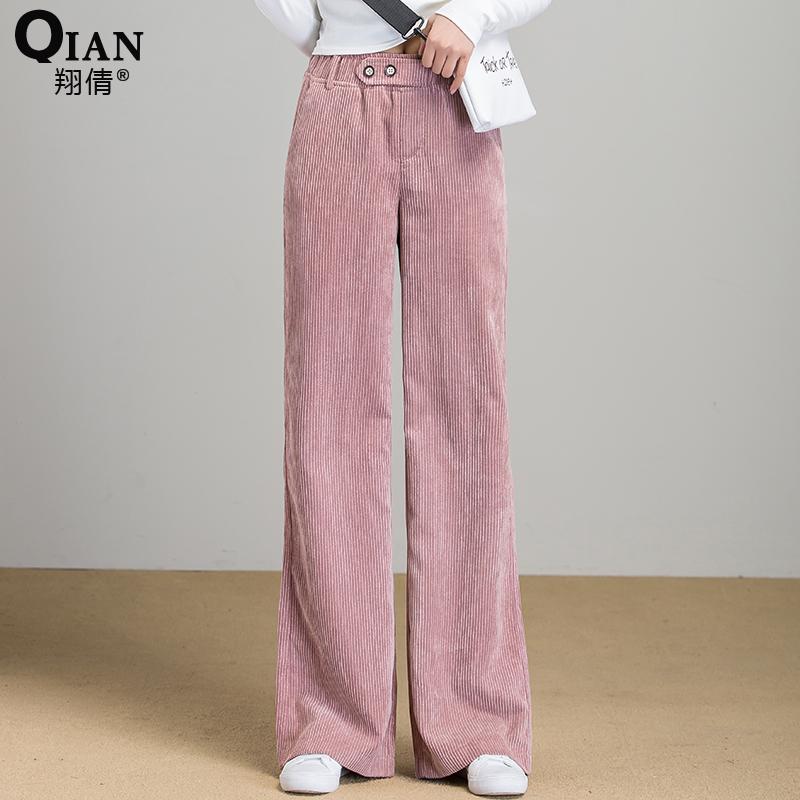 粉色阔腿裤女秋冬垂感灯芯绒裤子宽松高腰坠感条绒直筒裤新款长裤
