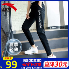 Anta Sports Pants Women's Official Website Summer 2019 Thin, Loose Foot-binding Leisure Sanitary Pants Running Women's Pants Black Pants