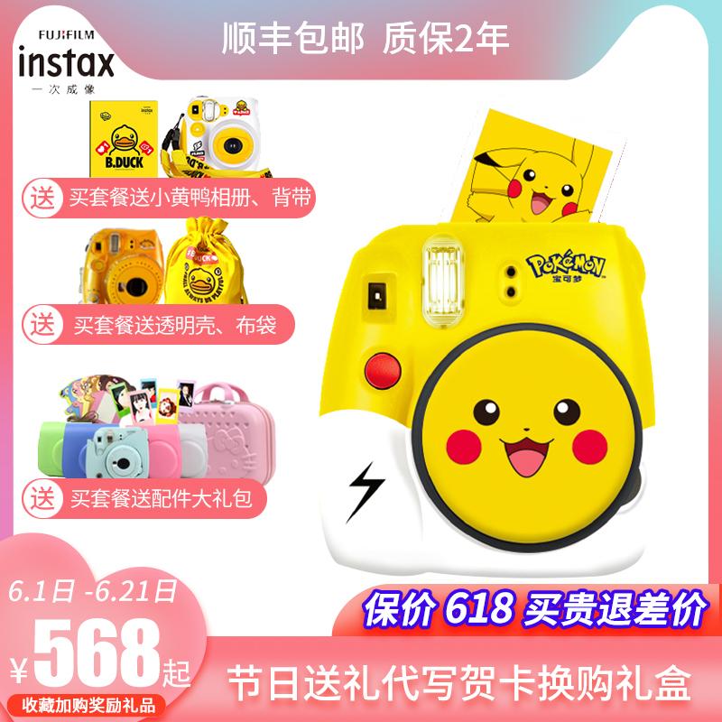 【新品 】富士相机mini9宝可梦皮卡丘联名款儿童卡通拍立得7c升级