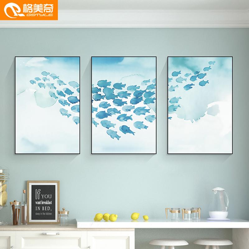 鱼群客厅装饰画沙发背景墙挂画北欧现代简约地中海风格三联画