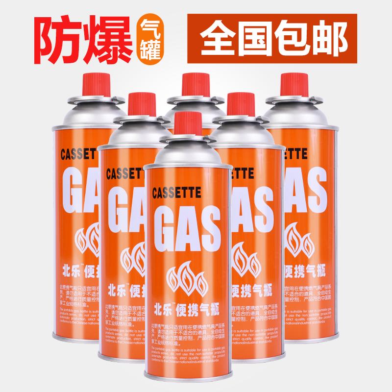 便携式丁烷防爆卡式炉气罐喷火枪户外液化瓦斯气体小煤气罐燃气瓶