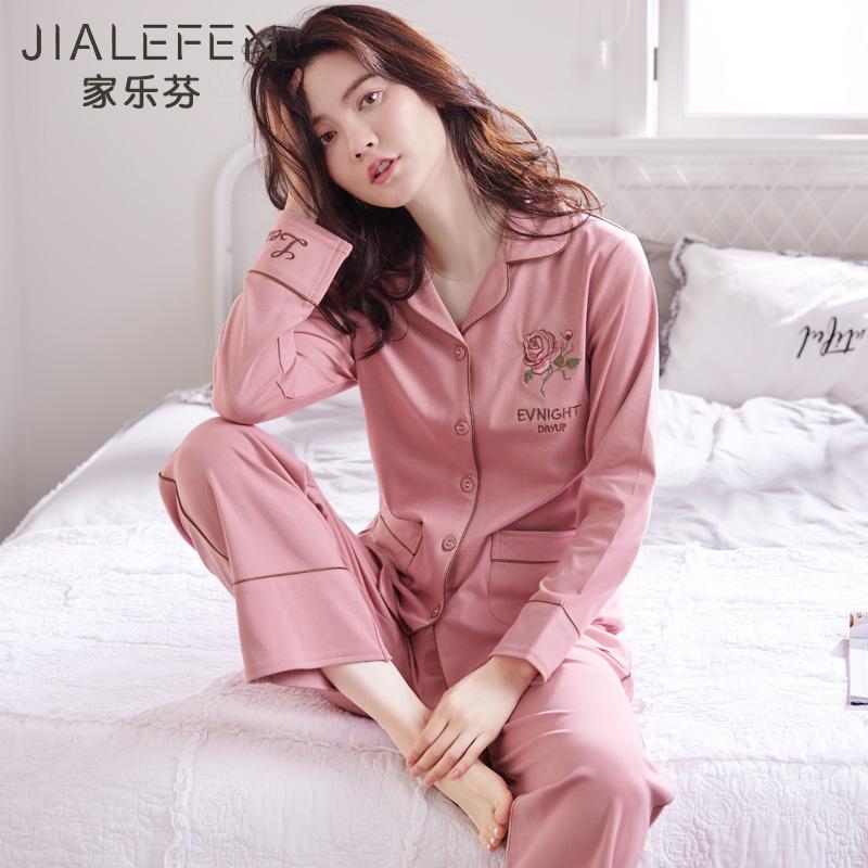 睡衣女士春秋款秋季纯棉长袖家居服全棉夏季薄款韩版大码两件套装