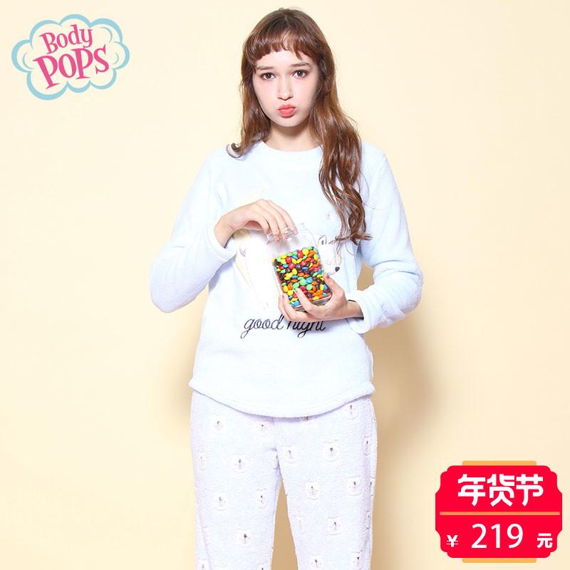 【新品】bodypops休闲舒适卡通甜美家居服BCYF74TA31