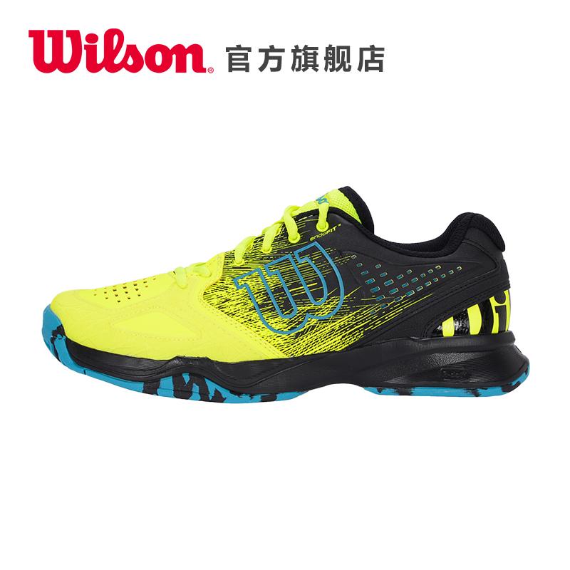 【2017新品】Wilson威爾勝 疾速繫列 男女網球運動鞋KAOS COMP