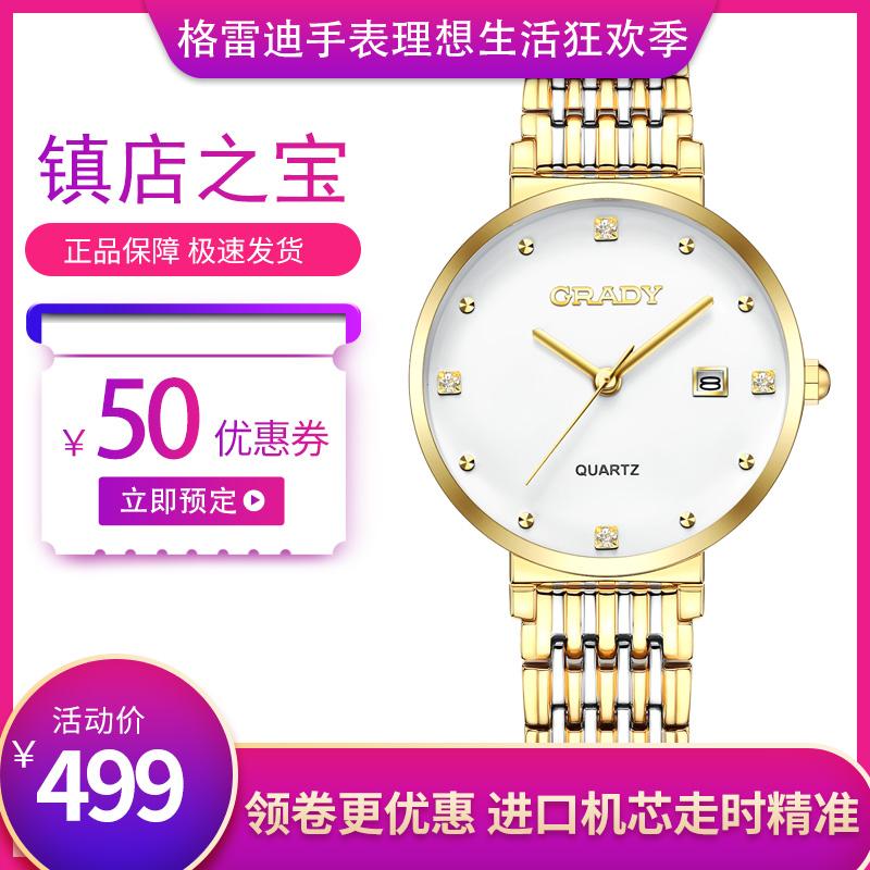 格雷迪新款 时尚潮流女士手表女腕表韩版复古钢带防水石英女表