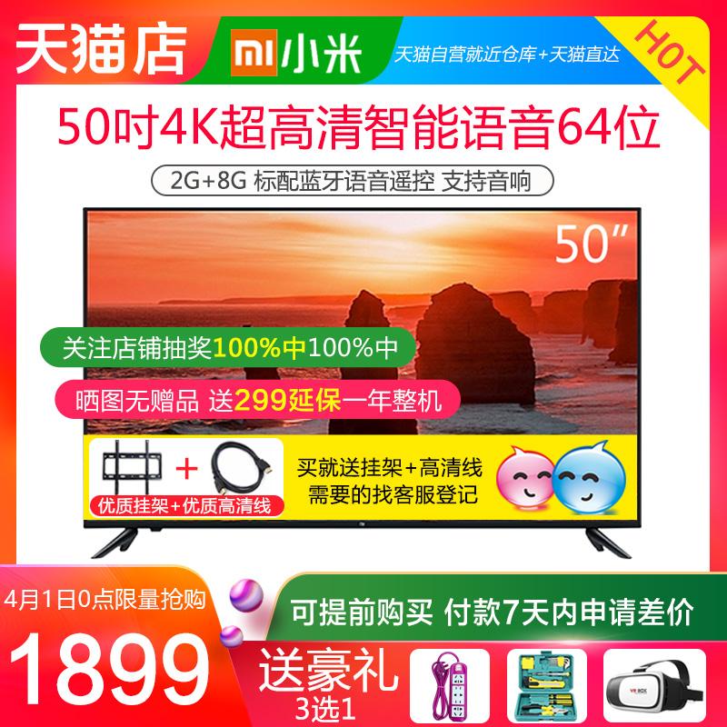 Xiaomi/小米 小米电视4C 50英寸网络4k高清智能wifi液晶电视机 55