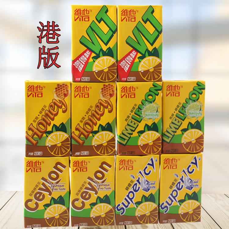 港版维他柠檬茶vita冰激蜂蜜锡兰涩得起青柠250ml香港版进口饮料