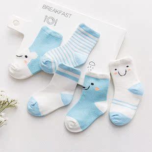 五双装夏季儿 袜子0-10岁小