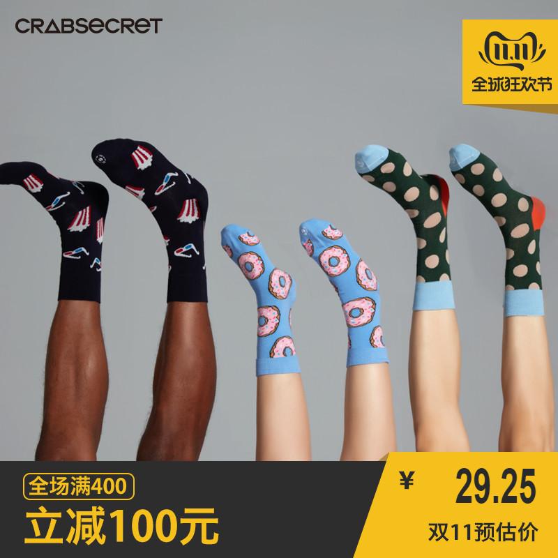 3双装 螃蟹秘密袜子男女中筒棉袜亲子儿童长袜日系印花情侣潮袜