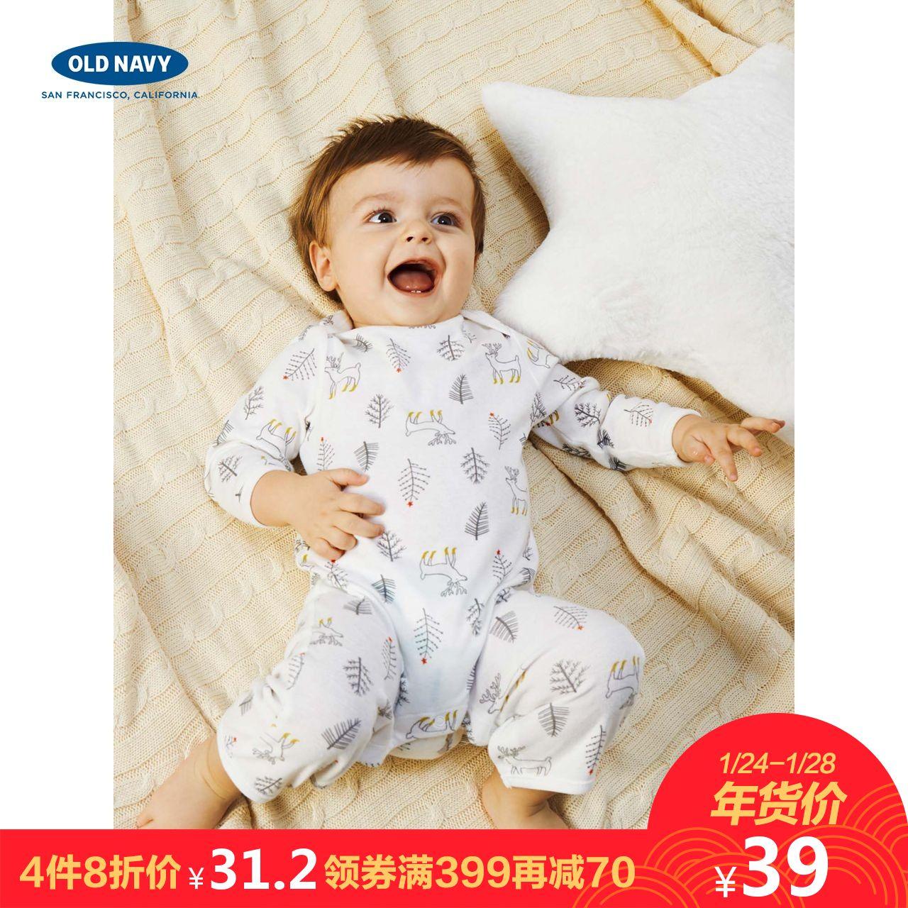 Old Navy男女婴儿 驯鹿图案印花针织一件式连体衣857170 老海军X