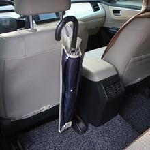 汽车雨伞套车用雨伞袋可st8叠车置物an载防水椅背袋 包邮