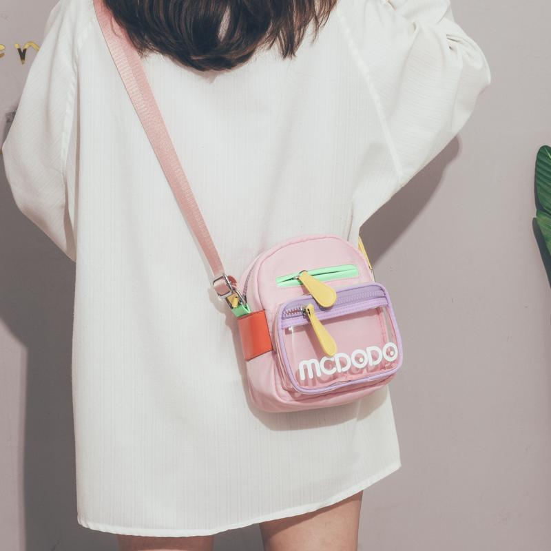 可爱小包包女包新款2020网红同款斜挎包百搭ins少女心单肩小挎包