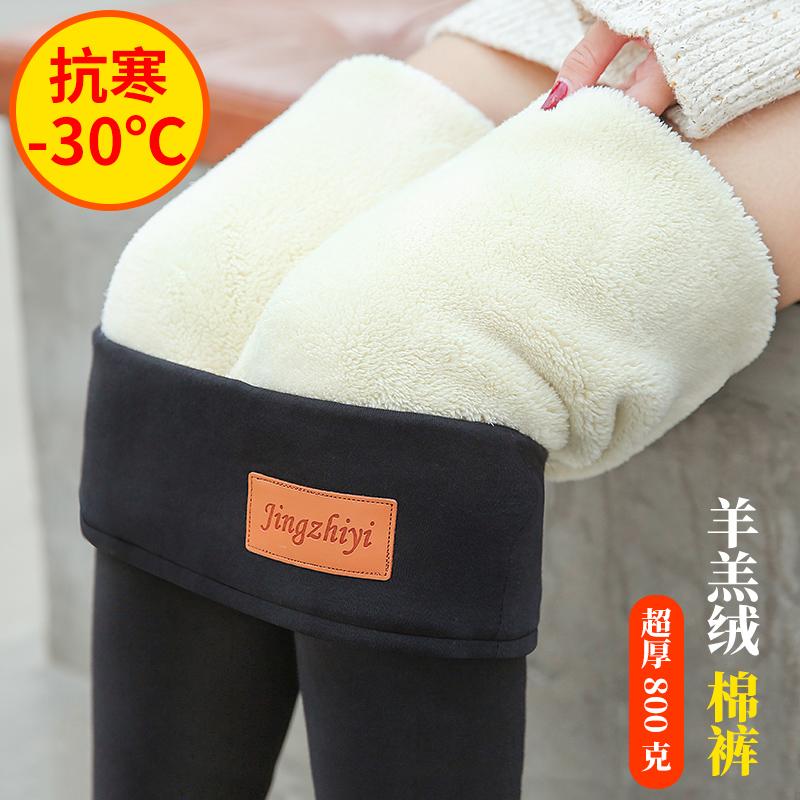 羊羔绒打底裤女冬季一体加绒加厚高腰外穿显瘦超特厚东北保暖棉裤