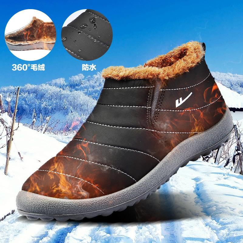 回力鼕季男士棉鞋加厚保暖男鞋子休閑一腳蹬懶人鞋加絨棉靴雪地靴