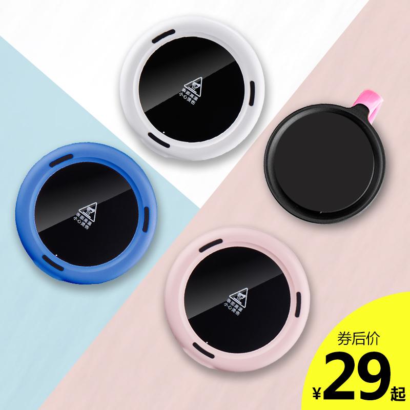 暖暖杯55度USB恒温杯子智能自动保温加热杯垫热牛奶神器加热器图片