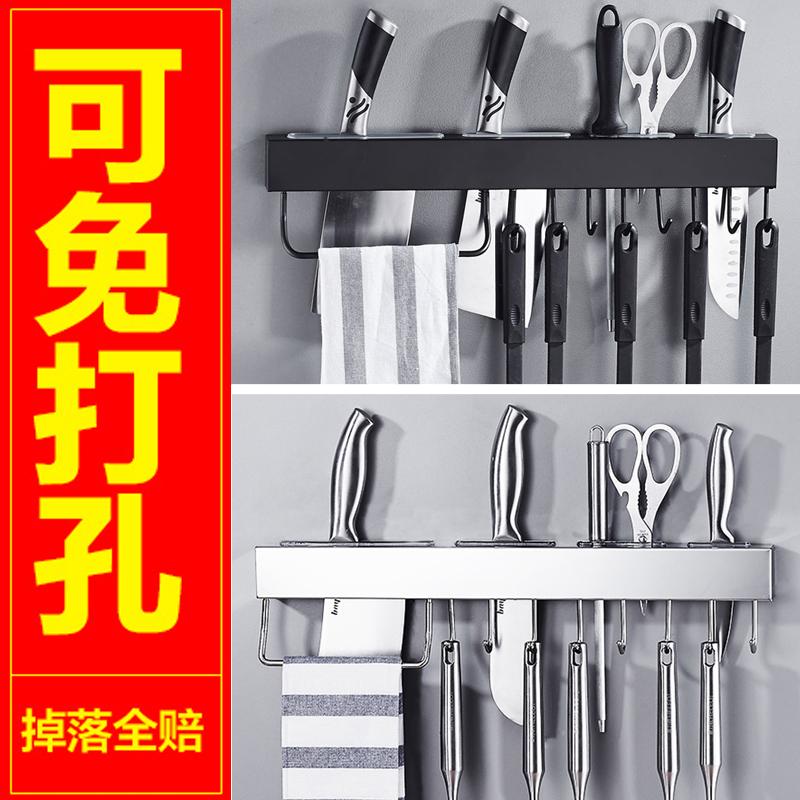 北欧免打孔黑色304不锈钢厨房置物架壁挂式墙上刀架家用厨具收纳