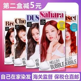 爱茉莉泡沫染发剂自己在家染发膏韩国亚麻奶茶色纯植物泡泡褪色7P