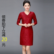 年轻喜婆婆婚ql3装妈妈结18贵夫的高端洋气红色旗袍连衣裙秋
