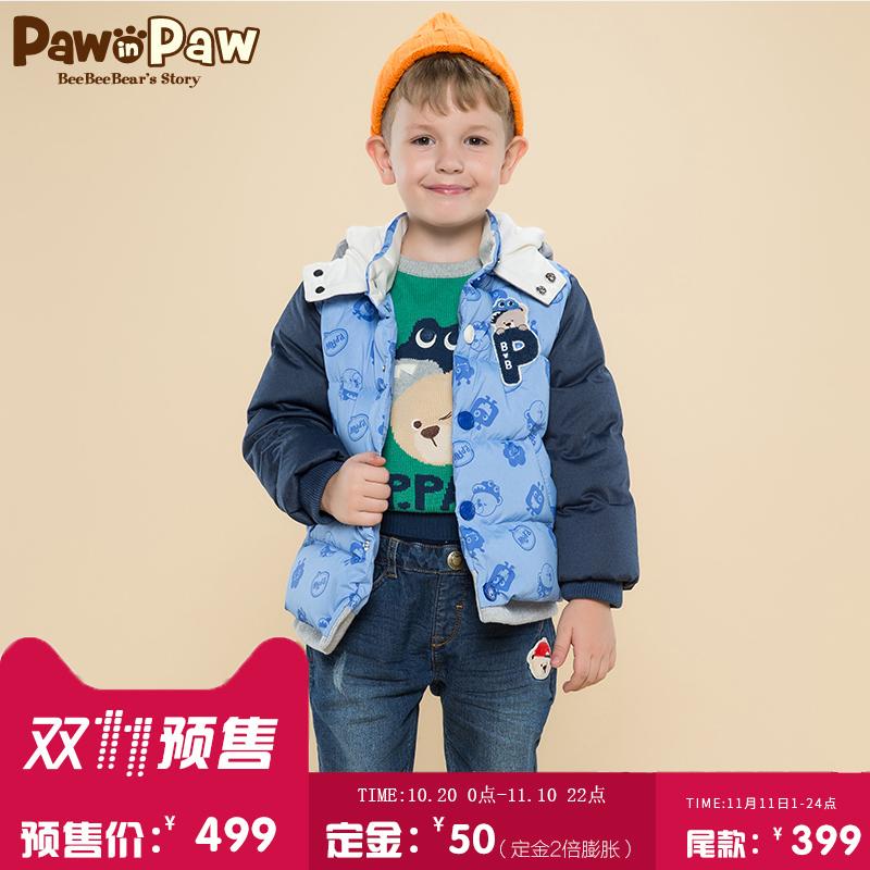 【双11预售】Pawinpaw小熊童装17年冬季款男童卡通羽绒服